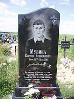 Одинарный памятник надгробие из гранита образец №56