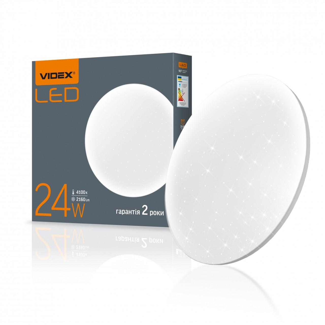 LED світильник настінно-стельовий VIDEX 24W 4100K Зоряне небо
