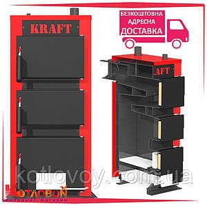 Угольный котёл Крафт (Kraft) серия К