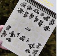 Слайдер дизайн, наклейки для ногтей цветы, растения, абстракция cf №015 Nail Stikers