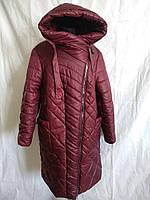 Жіноча зимова куртка Бордо