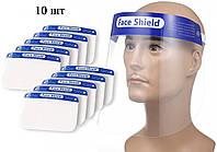 Экран-щиток защитный для лица (щиток лицевой, медицинский) 10 шт