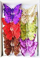 Бабочки 8 см