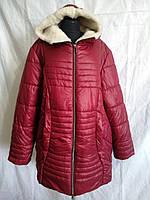 Зимова жіноча куртка Бордо