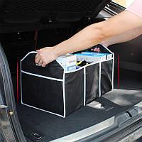 Сумка органайзер в багажник автомобиля (Складной)