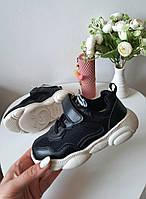 Кроссовки для мальчика чёрные