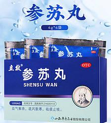 Пігулки Шэньсу вань SHEN SU WAN з кодонопсисом і листям перилли 9х6г