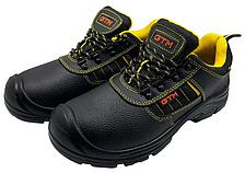 Защитные рабочие ботинки GTM SM-078