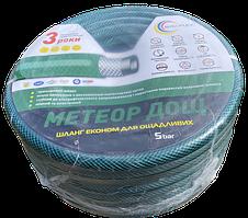"""Шланг поливочный Avci Flex Метеор Дощ 1/2"""" 12,5 мм бухта 50м"""