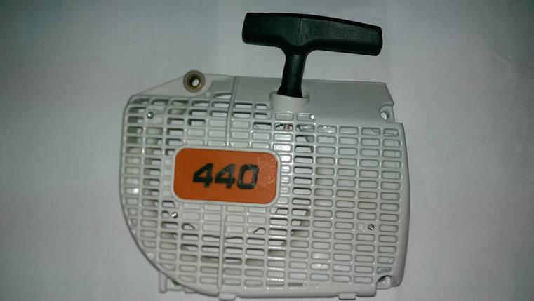 Стартер для бензопил Stihl 440, фото 2