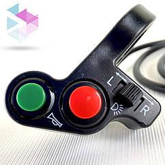 Блок кнопок на кермо квадроцикла 7k