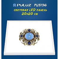 Світлодіодна LED панель для предметної зйомки Puluz PU5136 20х20см