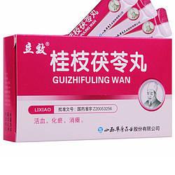 Пігулки пории і кориці Гуй Чжі Фу Лін Вань (Gui Zhi Fu Ling Wan) 6х4г гінекологічні захворювання