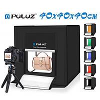 Photobox Puluz PU5040 40х40х40см (PU5040EU)