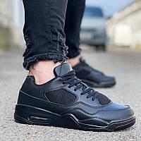 Мужские молодежные кеды-кроссовки демисезонные 41-45 р подошва пена спортивные без бренда