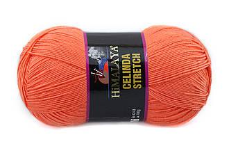 Himalaya Celinda Stretch, Оранжевый №212-07