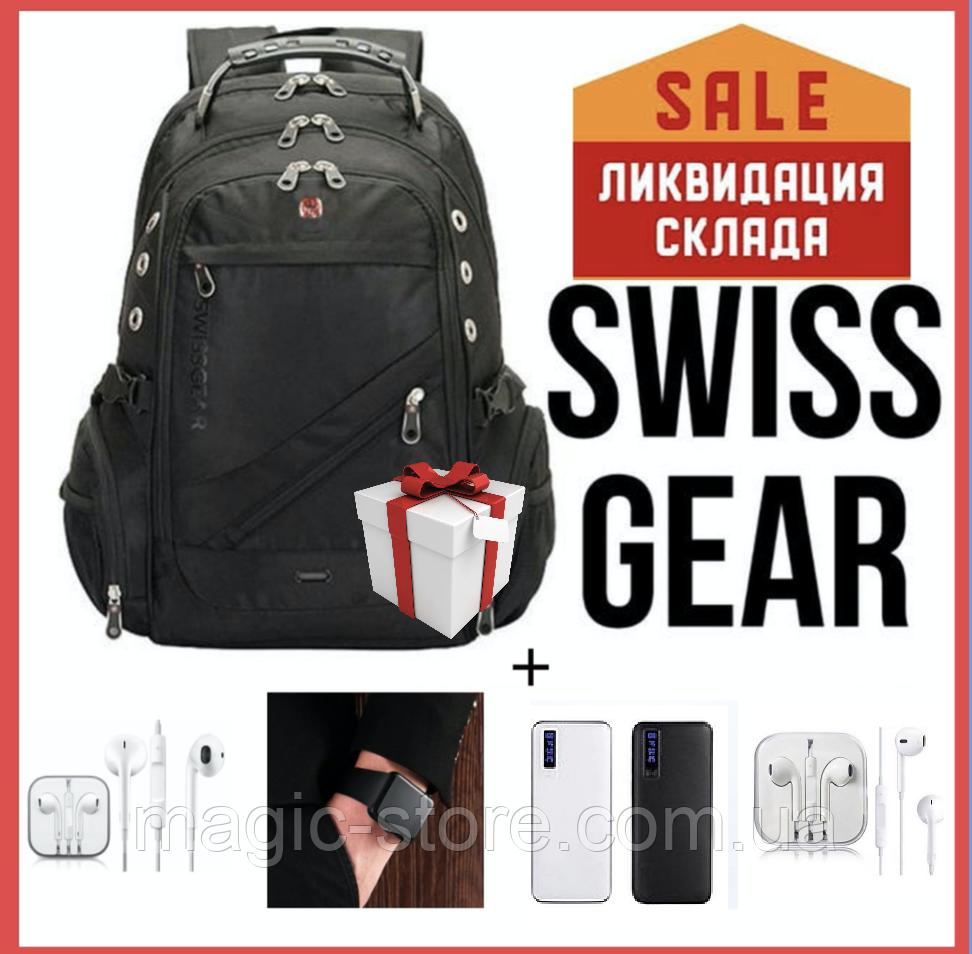 Рюкзак Swissgear міської 8810 Швейцарський 56 л 17 дюймів + ТРИ подарунка + дощовик + USB