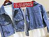 Стильная женская джинсовая куртка (44-48), фото 3