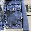 Стильная женская джинсовая куртка (44-48), фото 5