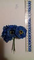 """Искусственные цветы  """"мак"""" 4см. ( 60 штук). Синий"""