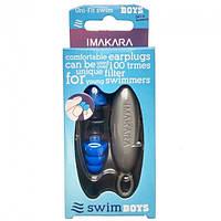 Беруши для плавания, купания Imakara Uni-Fit Blue
