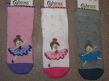 Набор 3 шт. Носки для грудничков демисезонные Bross из хлопка