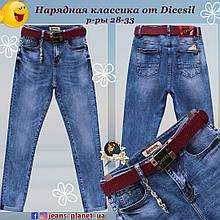 Джинсы женские классические зауженные Dicesil светло-синего цвета с ремнём