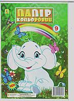 Цветная бумага 9 листов КОЛЕНКОР