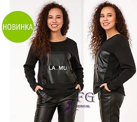 """Жіноча модна кофта """"Siera"""" #A/S"""