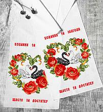 Свадебный рушник №030