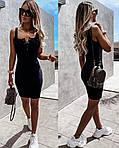 Женское платье, трикотаж - рубчик, р-р 42-44; 46-48 (чёрный), фото 2