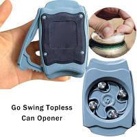 Открывалка или консервный нож Go Swing Can Opener