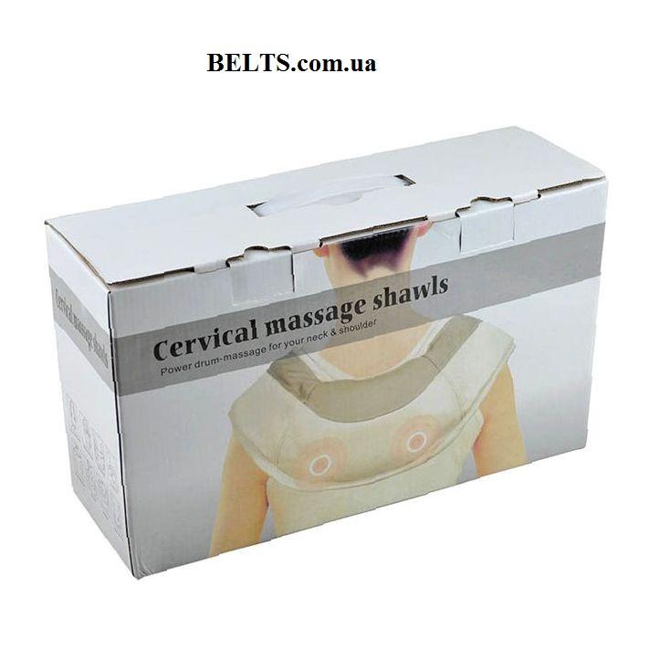 Потужний прилад для масажу шиї і спини Cervical Massage Shawls (Сервикал Масаж Шолс)