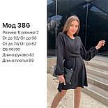 Гарне плаття жіноче з палітуркою, фото 6