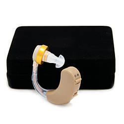 Слуховой аппарат Axon V-163 усилитель заушный, аналоговый ушной аппарат для улучшения слуха (GK)