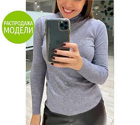 """Женская ангоровая водолазка """"Арктика""""  Распродажа модели #A/S"""