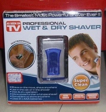 Мини бритва для сухого и влажного бритья Wet & Dry