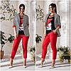 Деловой женский костюм тройка красный АК/-839