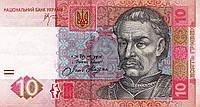 Дарим 10 грн на счет телефона за отзыв о нашем магазине - Dervit!