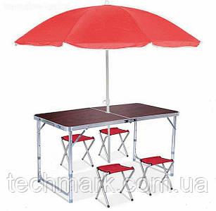 Стол раскладной для пикника и рыбалки с регулируемой высотой 4 стула, + зонт 170 см Коричневый