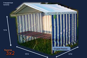Торговая палатка: 2х3 покрытие оксфорд. Каркас с 20-той трубы., фото 2