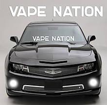 """Наклейка на стекло """"VAPE NATION"""" или любая надпись под заказ. Наклейки на стекло авто, на кузов, куда угодно.в"""