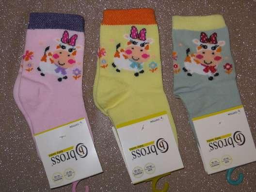 Шкарпетки для немовлят демісезонні Bross з бавовни