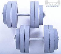 Разборные гантели 26 кг из армированного железобетона. Строй Спорт