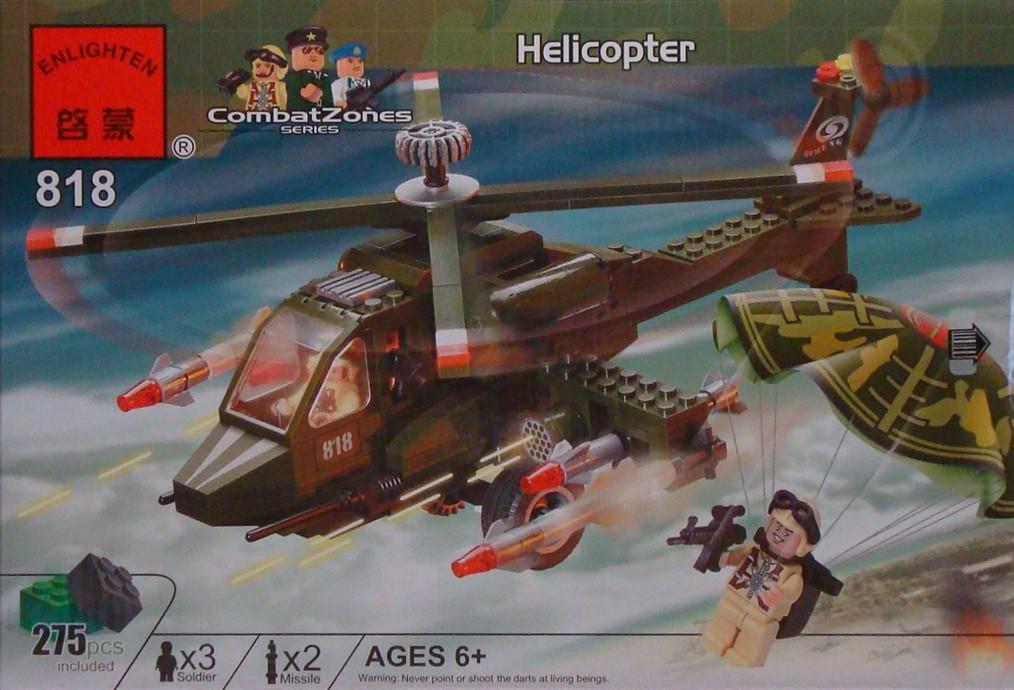 Brick вертолет конструктор 818