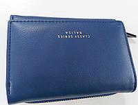 Жіночий гаманець Balisa C6602 синій Невеликий жіночий гаманець з штучної шкіри закривається на кнопку, фото 1