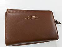 Женский кошелек Balisa C6602 коричневый Небольшой женский кошелек с искусственной кожи закрывается на кнопку