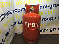Баллон газовый бытовой 12 л, Новогрудский завод газовой аппаратуры, фото 1