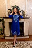 Вишите плаття «Зручність і стиль», фото 4