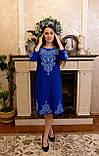 Вишите плаття «Зручність і стиль», фото 6